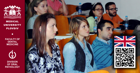 Oral Pathology for English-speaking students