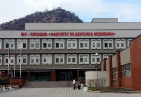 Faculty of Dental Medicine – Plovdiv