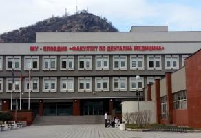 Faculty of Dental Medicine – Plovdiv